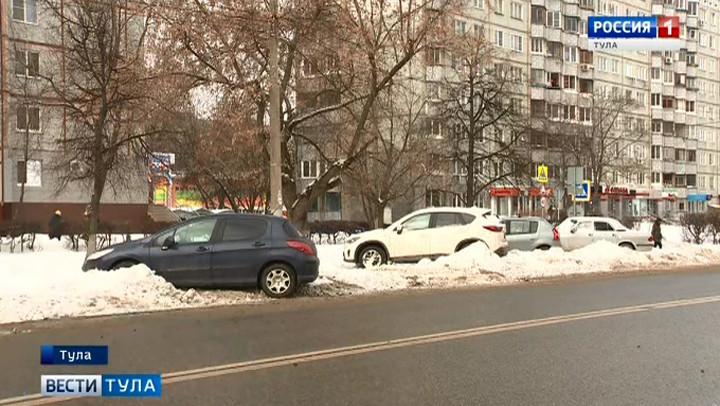 В Туле выросла собираемость штрафов за нарушение правил  платной парковки