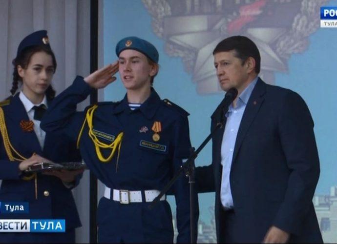 Тульские школьники получили знаки отличия за вахту на Посту №1