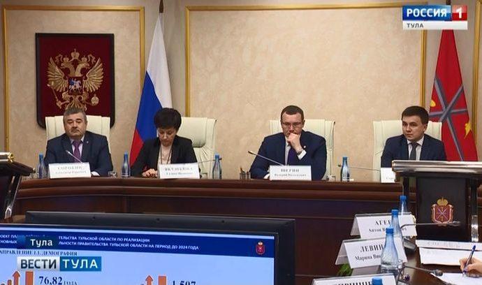 Какие приоритеты в развитии Тульской области определило правительство региона?
