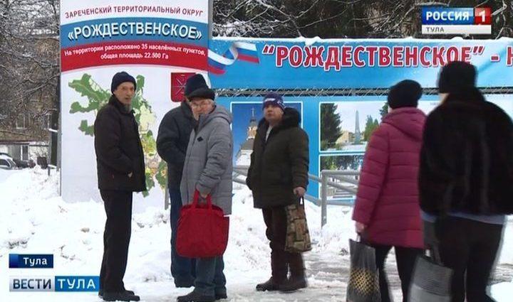 Посёлок Рождественский остался без холодной воды
