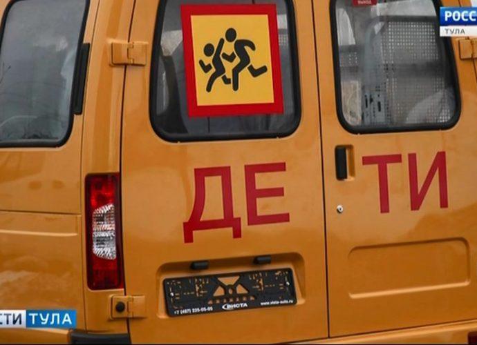 Путь в школу станет проще у учащихся двух центров образования в Туле