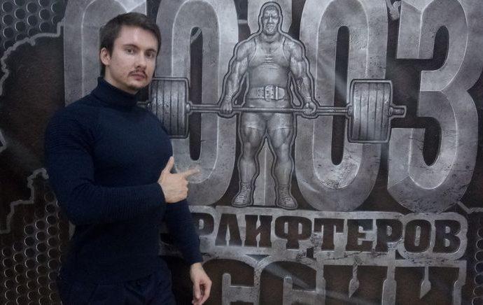 Туляк стал чемпионом мира по пауэрлифтингу