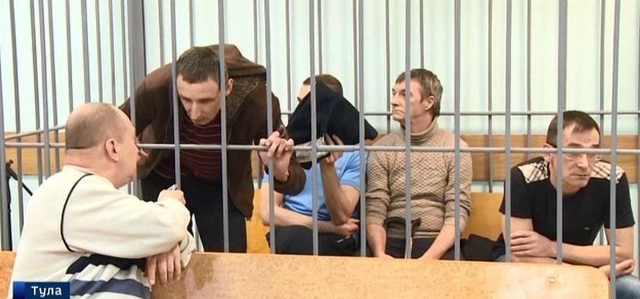 В Туле осуждены риелторы-«оборотни»