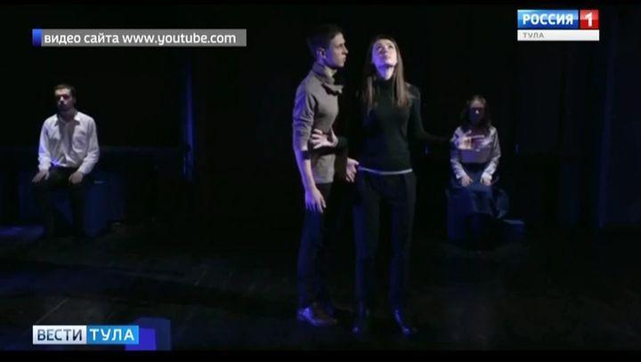 Спектакль «Особые люди» расскажет о детях с ограниченными возможностями