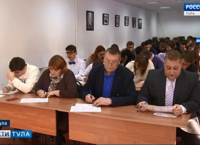 Тульские школьники и депутаты проверили свой уровень знания истории