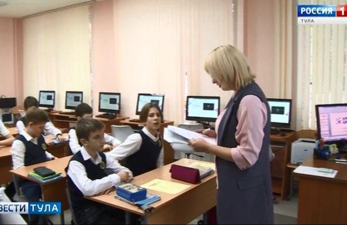 Тульские школьники учатся кодить