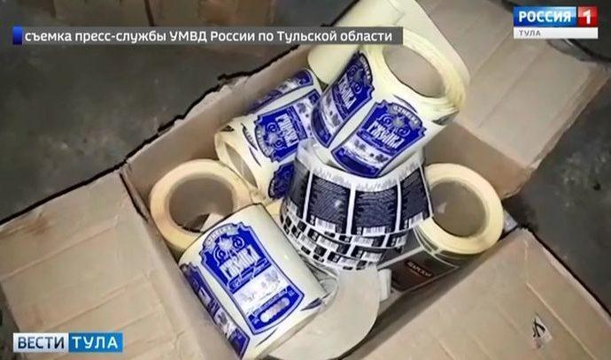 Полицейские накрыли нелегальный водочный цех в Узловском районе