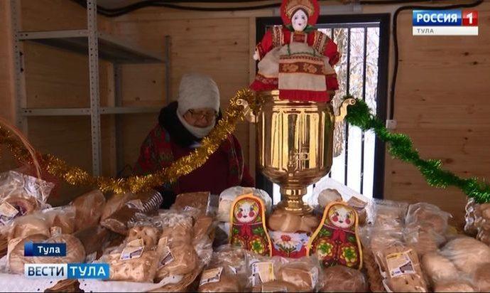 В Туле можно попить чайку с Дедом Морозом