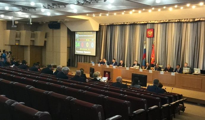 Число депутатов Тульской облдумы в будущем может сократиться