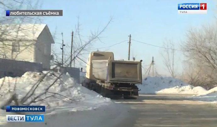 Деятельность «Верона» приостановили после жалоб жителей новомосковской Ключёвки