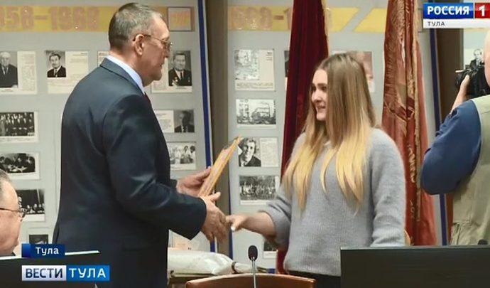 Студентов ТГПУ наградили благодарственными письмами Тульской облдумы