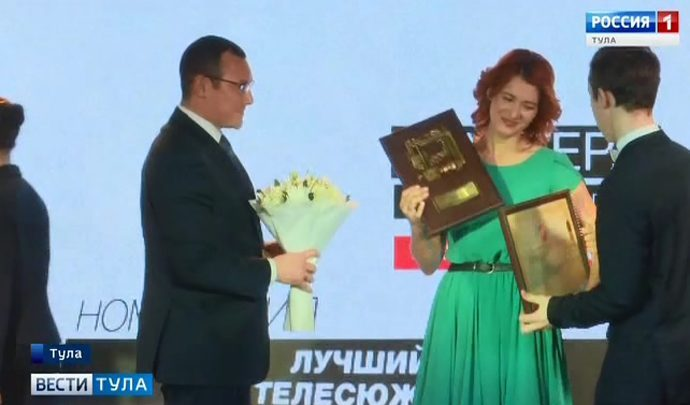"ГТРК ""Тула"" установила рекорд по наградам в одном конкурсе!"