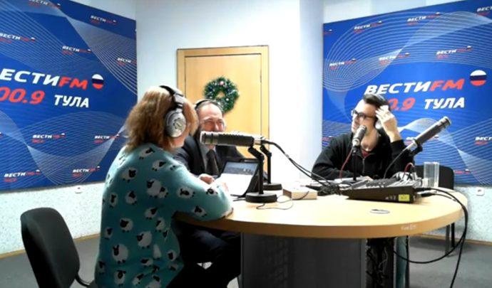 Вести FM Тула. «Формат 71» с Екатериной Федосовой и Алексеем Соколовым. 21.01.2019
