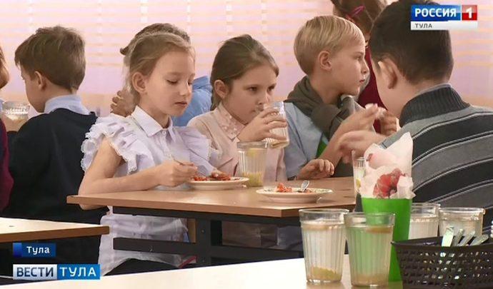 Как изменится питание в тульских школах?