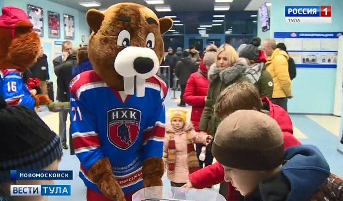 В Новомосковске прошел праздник хоккея