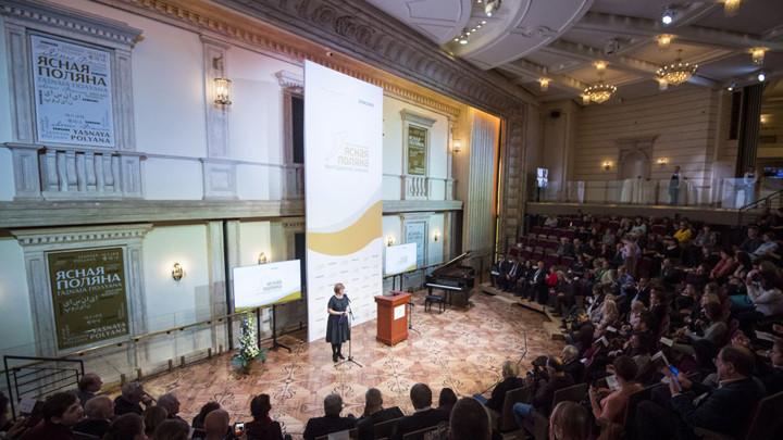 Начался прием заявок на литературную премию «Ясная Поляна»