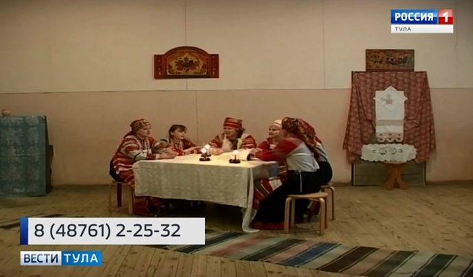 В Богородицке научат гадать на кофейной гуще