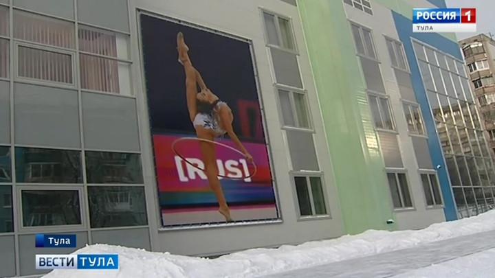 Центр художественной гимнастики в Туле заинтересовал прокуратуру