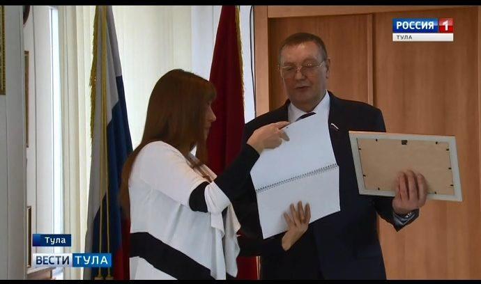 ГТРК «Тула» удостоилась сразу нескольких наград в конкурсе, проводимом облдумой