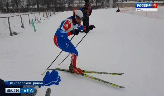 В Ясногорске прошли лыжные гонки, посвященные памяти подполковника ФСБ