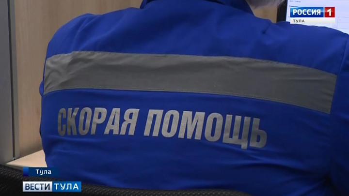 Тульская прокуратура вынесла представление Центру медицины катастроф
