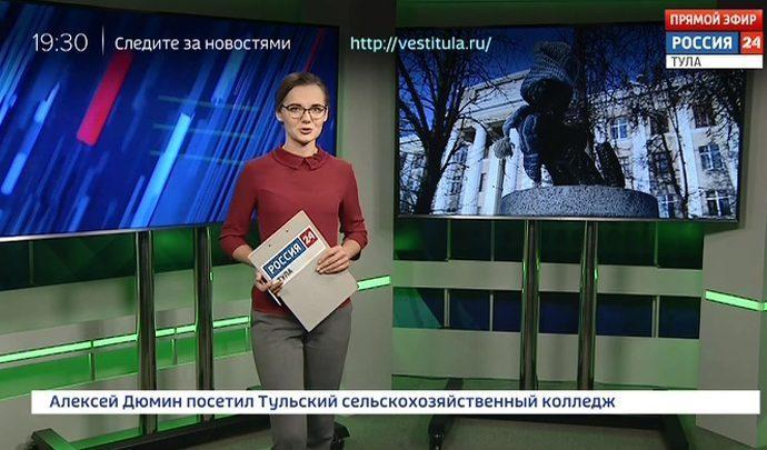 Видео:Россия 24 Тула. Эфир от 25.01.2019