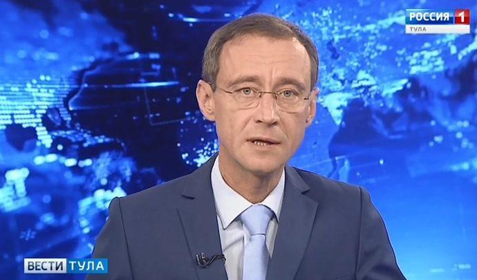 Вести Тула. Эфир от 11.01.2019 (20.45)