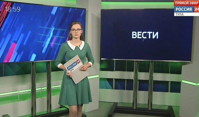 Россия 24 Тула. Эфир от 15.01.2019