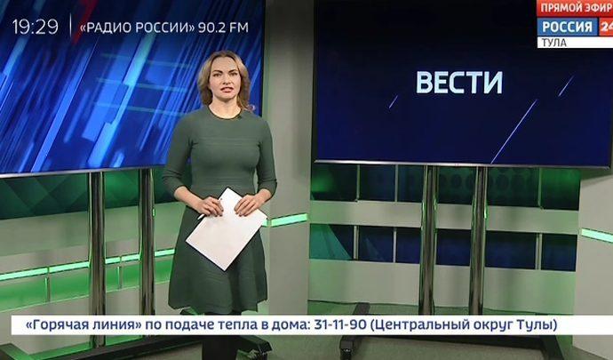 Россия 24 Тула. Эфир от 17.01.2019