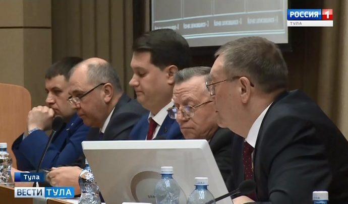В Тульской облдуме сэкономят на депутатах