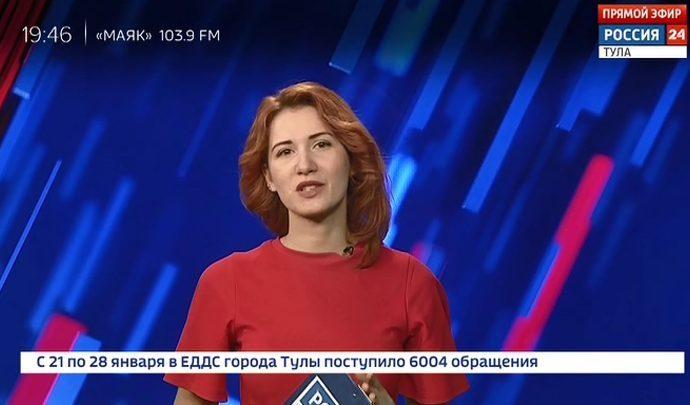 Видео:Россия 24 Тула. Эфир от 28.01.2019