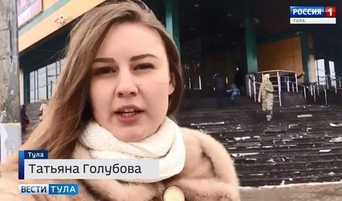 Корреспондент тульских «Вестей» передает с места эвакуации людей из ТРЦ «Рио»