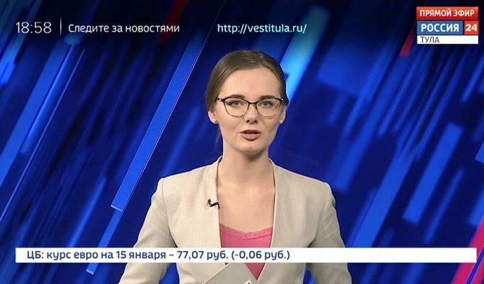 Россия 24 Тула. Эфир от 14.01.2019