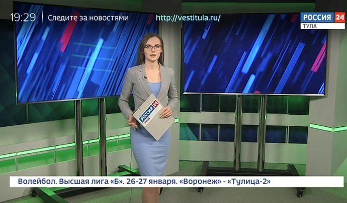 Россия 24 Тула. Эфир от 23.01.2019