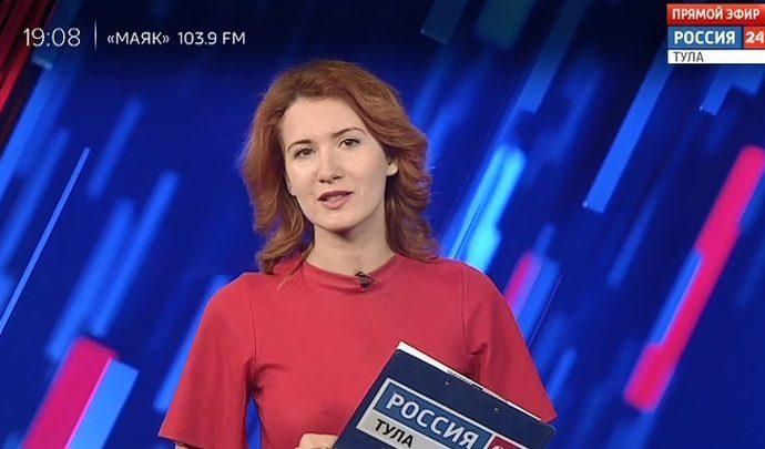 Россия 24 Тула. Эфир от 11.01.2019