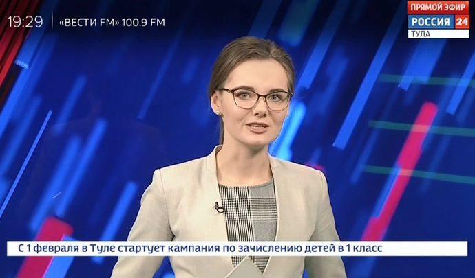 Россия 24 Тула. Эфир от 24.01.2019