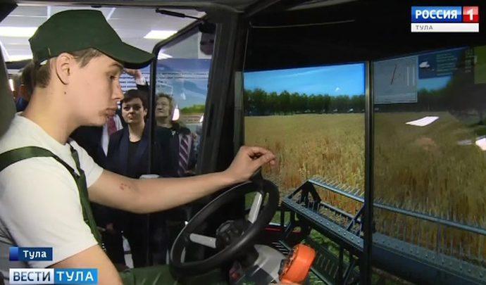 У студентов Тульского сельскохозяйственного колледжа появилась кабина для симуляции