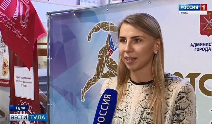 Впервые в Туле состоялся конкурс «Спортсмен года 2018»