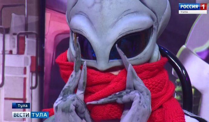 Есть контакт - пришельцы в Тульском цирке
