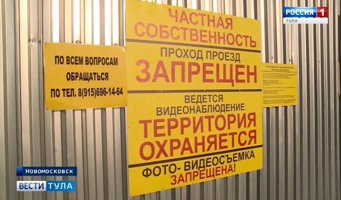 Жители новомосковской Ключёвки вступили в неравный бой с предпринимателями