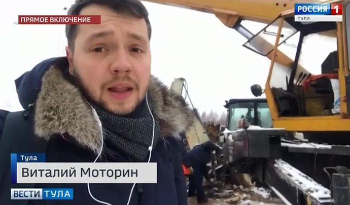 И вновь коммунальная авария. Корреспондент «Вестей» передает с места событий
