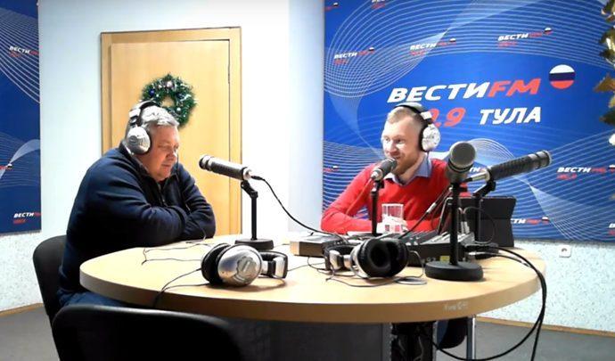 Вести FM Тула. «Формат 71» с Владимиром Комаровым. 30.01.2019
