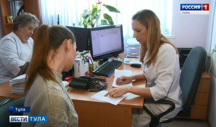 В Тульской области стали чаще оформлять электронные больничные