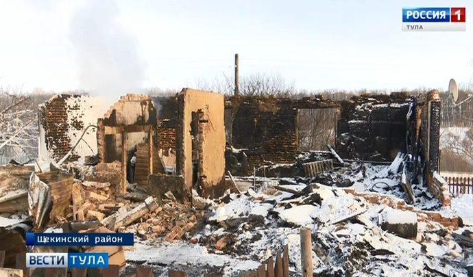 В Щекинском районе семья пенсионеров осталась без крыши над головой