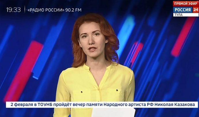 Видео:Россия 24 Тула. Эфир от 30.01.2019