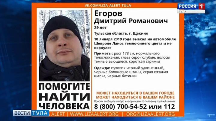 Следователи устанавливают местонахождение  Дмитрия Егорова
