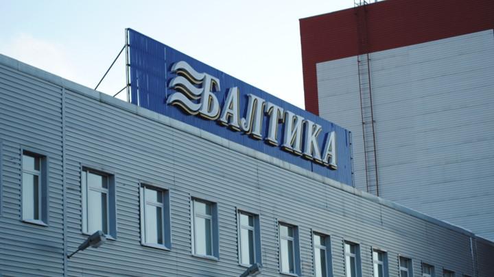 «Балтика» поблагодарила Роспотребнадзор за выявленные нарушения