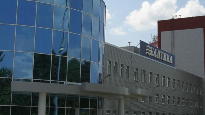 Пиво из просроченного сырья варили на тульской «Балтике»