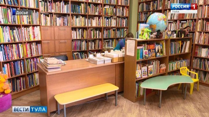 «Новогодняя столица России» превратится в библиотечную