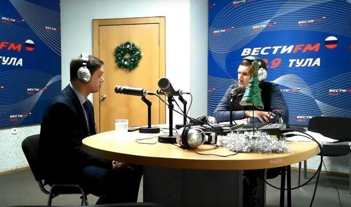 Вести FM Тула. «Формат 71» с Игорем Игнатовым. 15.01.2019